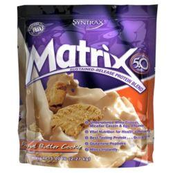 SYNTRAX - Matrix 5.0 - 2270g SIMPLY VANILLA