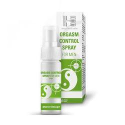SEXUAL HEALTH SERIES ORGASM CONTROL SPRAY 15ML